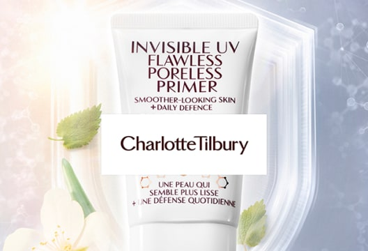 Get €85 Off Luxury Gifts his Holiday Season | Charlotte Tilbury Vouchers